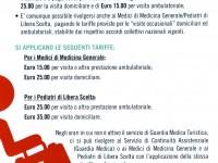 guardiamedica3